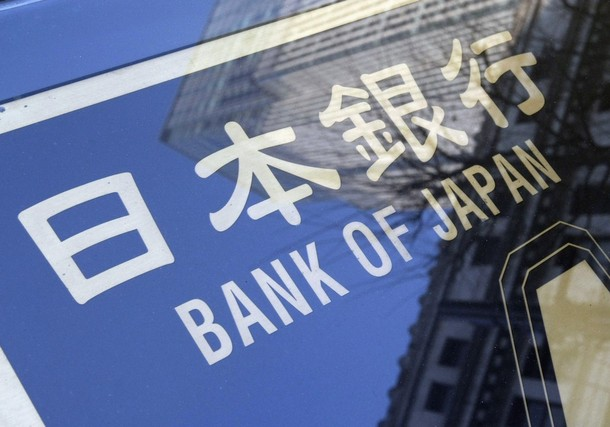 Bank-of-Japan3